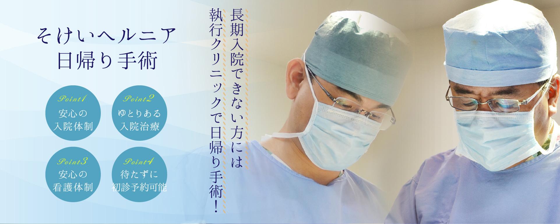水腫 う 手術 の いん